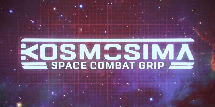 kosmosima